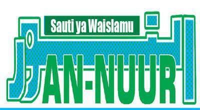 An-Nuur Logo