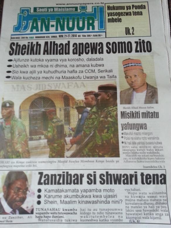 Gazeti la Anuur hutoka kila Ijumaa usisahau kununua gazeti lako la kila wiki