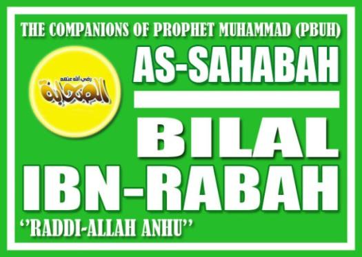 Bilal-ibn-Rabaah