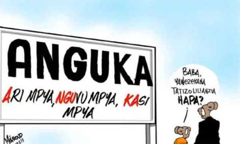 Mchoraji wa Gazeti la Mwananchi, Masoud Kipanya ametuwekea kitandaliwili hicho hapa sasa kila mmoja atajua namna gani ya kukitegua mwenyewe