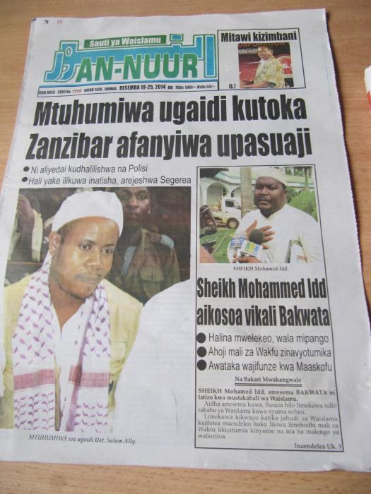 Mtuhumiwa wa ugaidi kutoka Zanzibar amelazimika kufanyiwa upasuaji kutokana na hali yake
