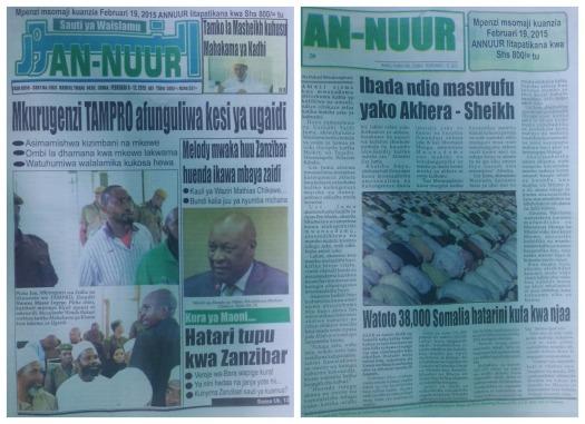 Tunawaomba radhi wasomaji wa gazeti kupitia mtandao, tumeshindwa kupata soft copy ya gazeti la wiki hii.