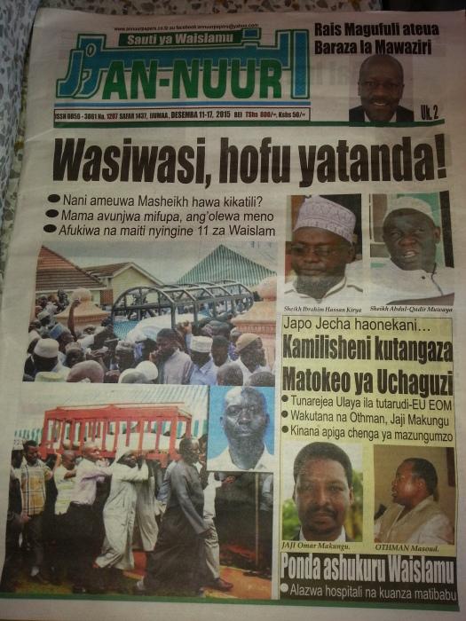 Gazeti la AN NUUR hutolewa kila Ijumaa hapa Tanzania limesheheni taarifa na uchambuzi mbali mbali